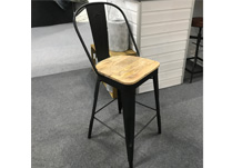 Leather Bar Chair with Metal Framework